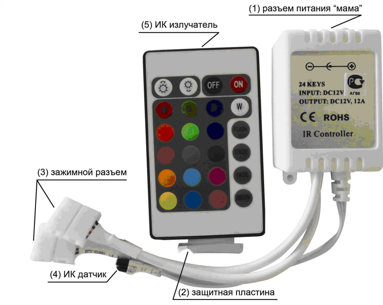 Схема подключения светодиодной ленты navigator5